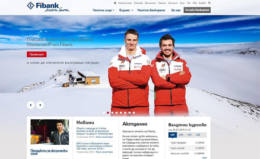 Камен Златков и Алберт Попов - Рекламна фотография Fibank