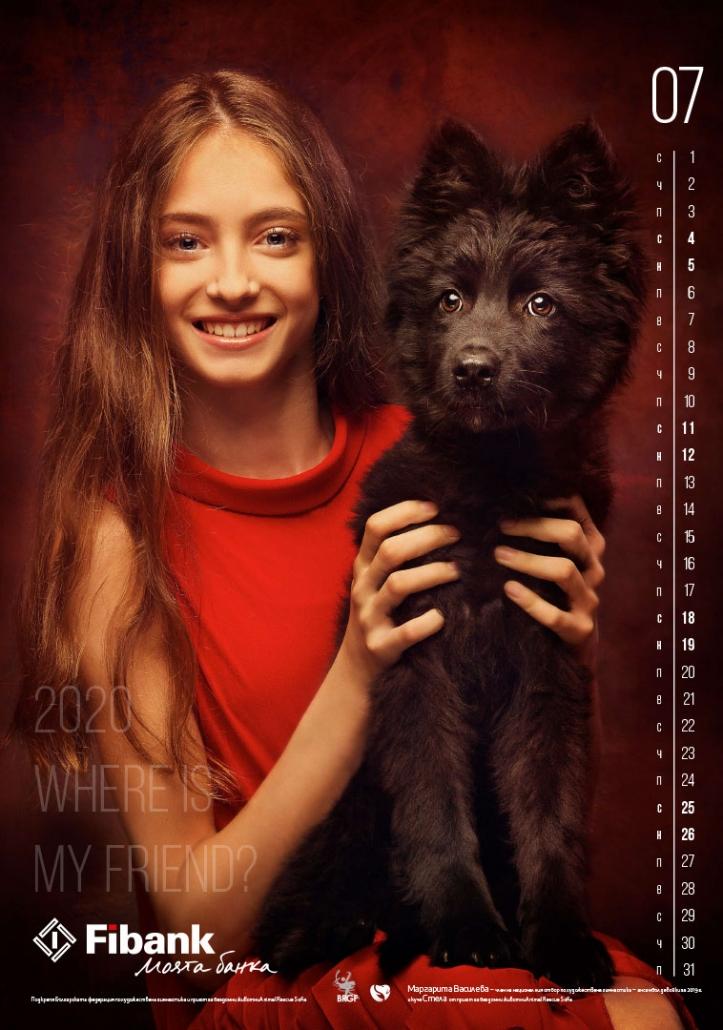 Календар Fibank 2020 - фотограф Петър Пешев, рекламна фотография