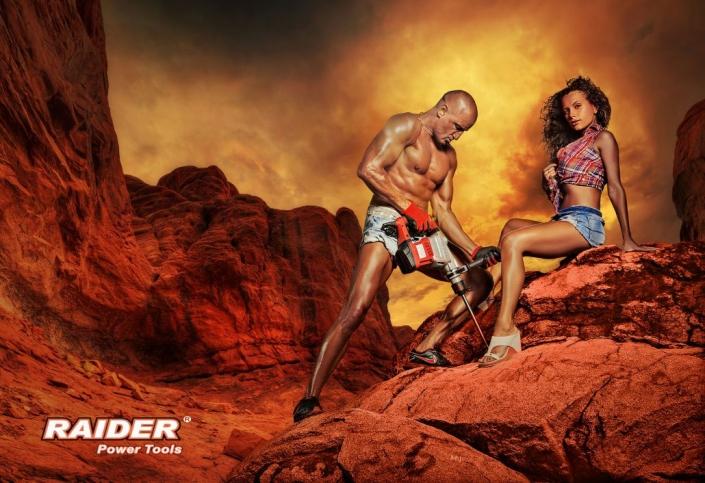 Рекламен проект за Rider