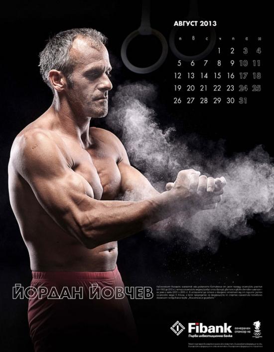 Йордан Йовчев - Петър Пешев - рекламна фотография