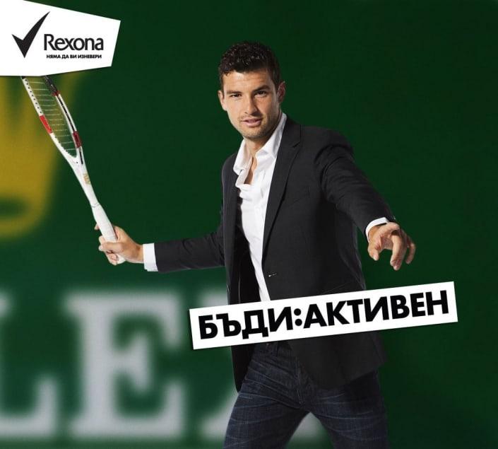 Григор Димитров за Rexona
