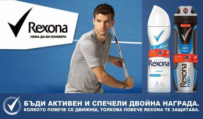 Григор Димитров за Rexona, фотограф Петър Пешев