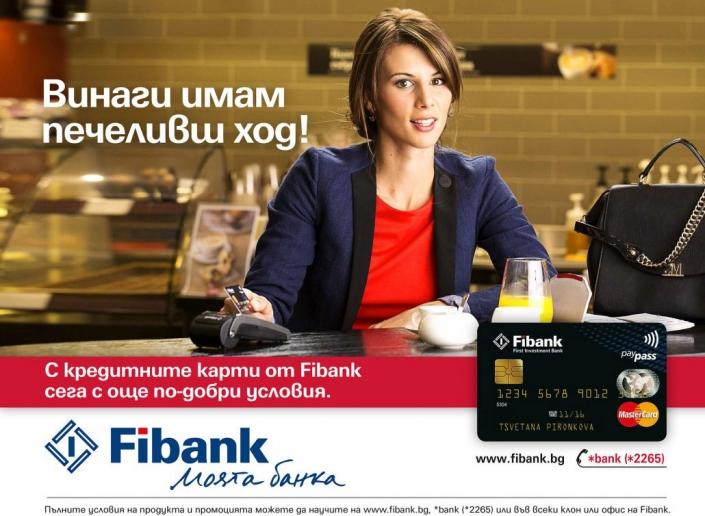 Цветана Пиронкова - Петър Пешев - рекламна фотография