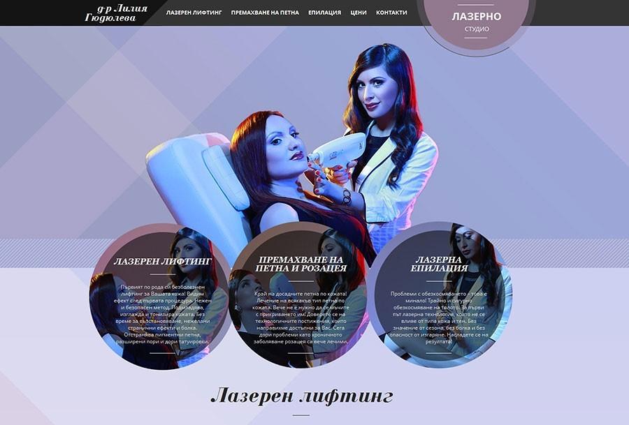 Рекламна фотография