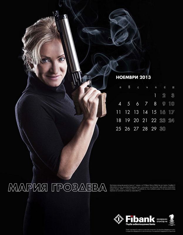 Мария Гроздева - Петър Пешев - рекламна фотография