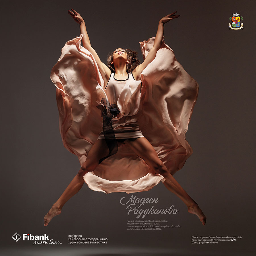 Рекламна фотография за Fibank - фотограф Петър Пешев