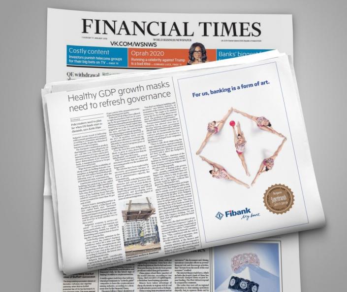 Реклама на Fibank във Financial Times - фотограф Петър Пешев