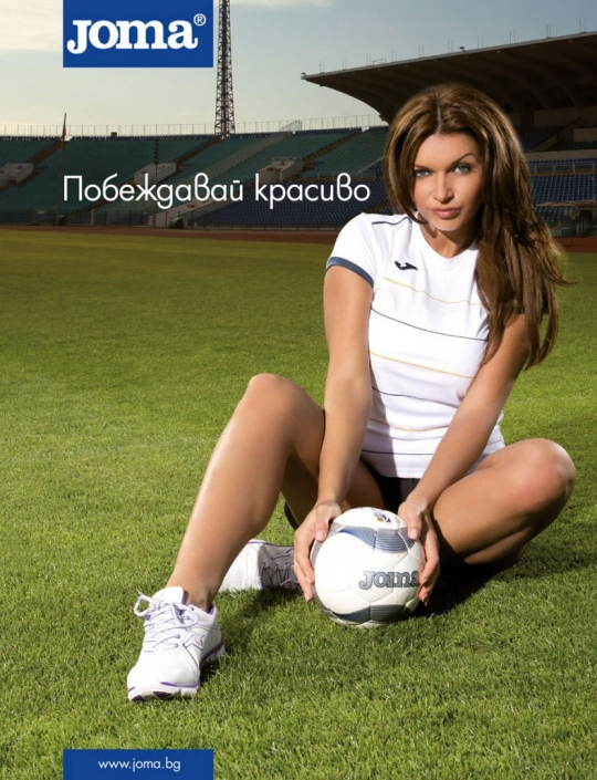 Реклама за Joma - фотограф Петър Пешев