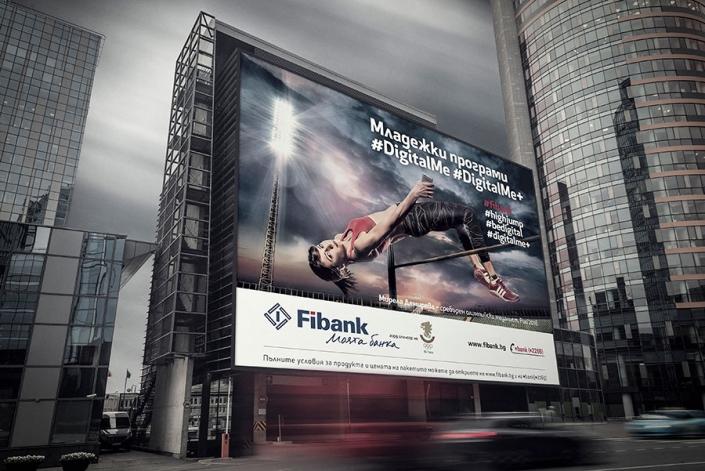 Олимписката шампионка Мирела Демирева за Fibank