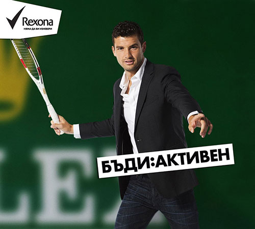 Григор Димитров Рекламна Фотография Петър Пешев