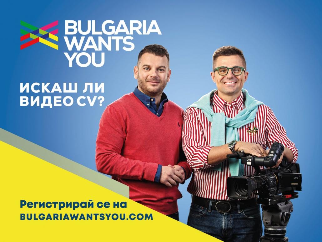 Иван и Андрей - рекламна фотография за BWY